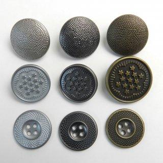 [9個入]まとめてお得なミリタリーカジュアルボタン3種類/素材:ダイカスト・真鍮/23mm〜19mm/4穴・足つき/アーミー調