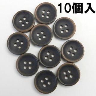 [10個入]ビンテージ風こげ茶色系ボタン/15mm/4穴/ジャケット袖口・カーディガンに最適