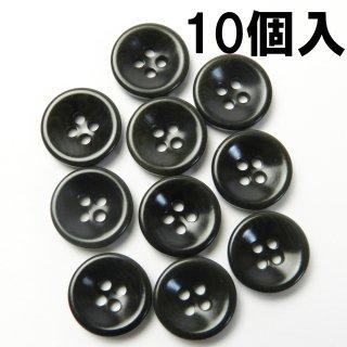 [10個入]こげ茶色系ナットボタン/14mm/4穴/カジュアルシャツやカーディガンに最適