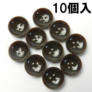 [10個入]茶色系ナット調ボタン/13.5mm/4穴/カジュアルシャツやカーディガンに最適