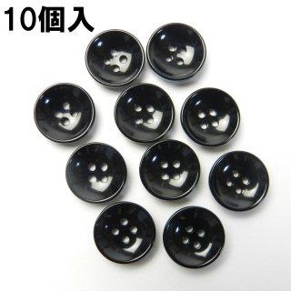 [10個入]黒色系ボタン/13.5mm/4穴/カジュアルシャツやカーディガンに最適