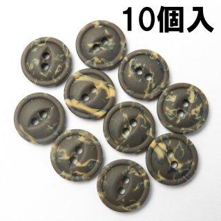 [10個入] 模様入り茶色系猫目ボタン/13mm/4穴/カジュアルシャツやカーディガンに最適