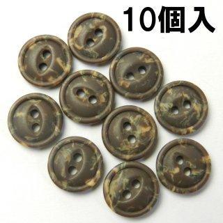 [10個入] 模様入り茶色系猫目ボタン/11.5mm/4穴/ブラウス・ワイシャツ・ポロシャツに最適