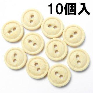 [10個入] 模様入りウッド調猫目ボタン/11.5mm/4穴/ブラウス・ワイシャツ・ポロシャツに最適