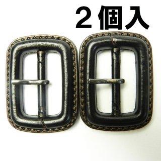【現品限り】皮革風のこげ茶色系ピン付バックル2個セット/内径25mm/本体:プラスチック系/ピン:メタル系/コート・コスプレに最適