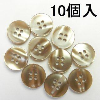 [10個入]光沢のあるベージュ系ボタン/15mm/4穴/ジャケット袖口・カーディガンに最適