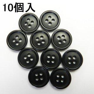 [10個入]黒色系ナットボタン/15mm/4穴/ジャケット袖口・カーディガンに最適