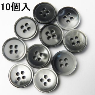 [10個入]黒色グレー系グラデーションボタン/15mm/4穴/ジャケット袖口・カーディガンに最適