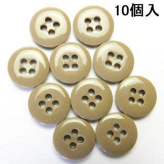 [10個入]ベージュ系ボタン/13.5mm/4穴/カジュアルシャツやカーディガンに最適