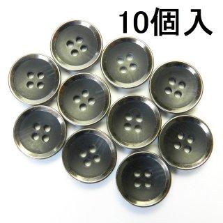 [10個入]模様入り黒色系組み合わせボタン/15mm/4穴/ジャケット袖口・カーディガンに最適