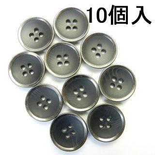 [10個入]模様入り黒色系組み合わせボタン/18mm/4穴/コート袖口・カーディガンに最適