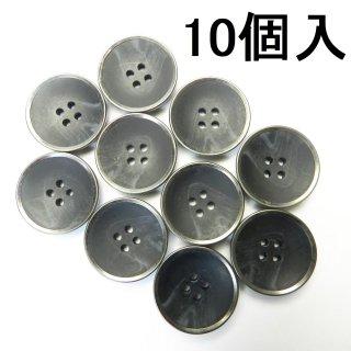 [10個入]水牛調の黒色系組み合わせボタン/25mm/4穴/コートに最適