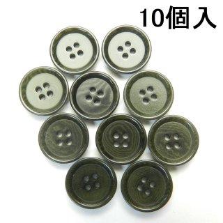 [10個入]緑色系ナットボタン/14mm/4穴/カジュアルシャツやカーディガンに最適