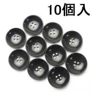 [10個入]こげ茶色系ナット調ボタン/18mm/4穴/コート袖口やカーディガンに最適