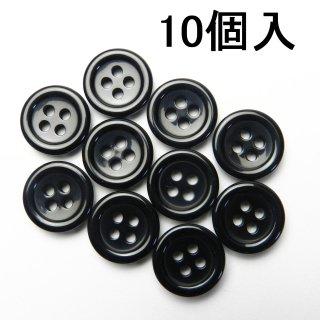 [10個入]黒色系プラスチックボタン/15mm/4穴/ジャケット袖口・カーディガンに最適