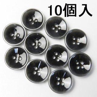 [10個入] 模様入黒色系ボタン/15mm/4穴/ジャケット袖口・カーディガンに最適
