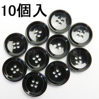 [10個入]黒色系の水牛調ボタン/18mm/4穴/コート袖口・カーディガンに最適