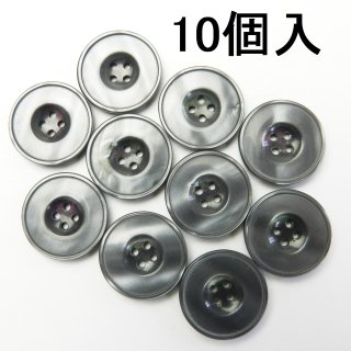 [10個入]グレー系の貝調ボタン/19mm/4穴/カーディガンに最適