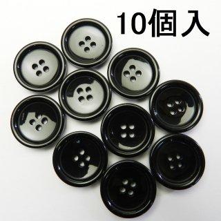 [10個入]黒色ボタン/23mm/4穴/コートのフロントボタンに最適