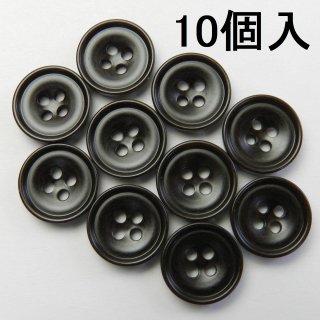 [10個入]こげ茶色系ナット調ボタン/14mm/4穴/ジャケット袖口・カーディガンに最適