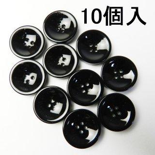 [10個入]黒色プラスチックボタン/20mm/4穴/スーツやジャケットに最適