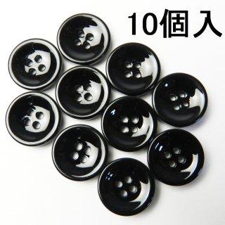 [10個入]黒色プラスチックボタン/15mm/4穴/ジャケット袖口・カーディガンに最適