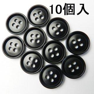 [10個入]黒色ナットボタン/15mm/4穴/ジャケット袖口・カーディガンに最適
