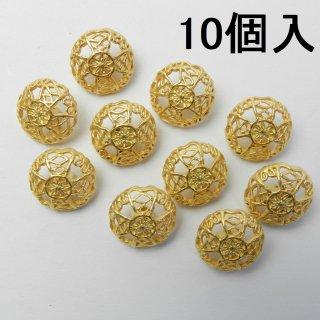【10個入】花柄の金色メタルボタン/15mm/足つき/手芸やブラウス・洋服に最適