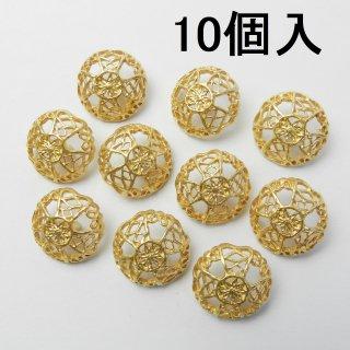 【10個入】花柄の金色メタルボタン/18mm/足つき/手芸やブラウス・洋服に最適