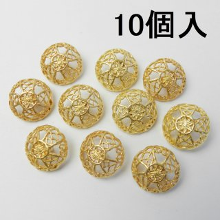 【10個入】花柄の金色メタルボタン/20mm/足つき/手芸やブラウス・洋服に最適