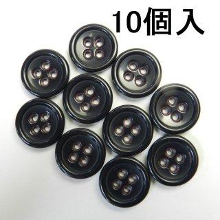 [10個入]黒地にピンク色系タヌキ穴のプラスチックボタン/15mm/4穴/ジャケット袖口・カーディガンに最適