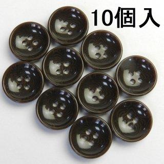 [10個入]茶色系ナット調ボタン/13.5mm/4穴/カジュルシャツやカーディガンに最適