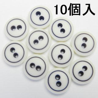 [10個入]白色系に紺色のボタン/15mm/2穴/ジャケット袖口・カーディガンに最適