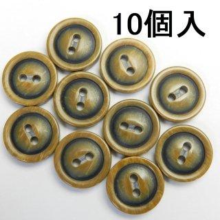 [10個入] 竹風のキャメル色系ボタン/13mm/2穴/カジュアルシャツやカーディガンに最適