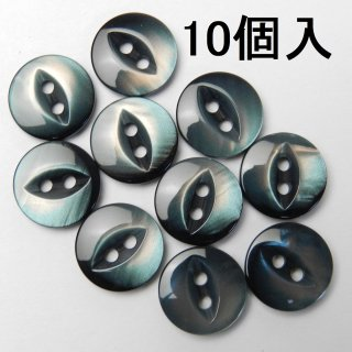 [10個入] 貝調の黒色系猫目ボタン/13mm/2穴/カジュアルシャツやカーディガンに最適