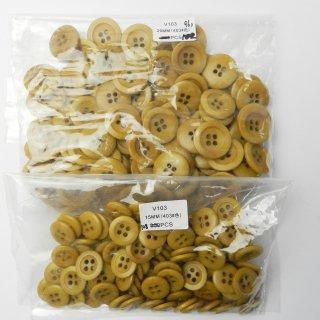 [204個入]キャメル色系のナットボタン まとめてお得な2種類詰め合わせ/15mm・20mm/4穴/ジャケットやスーツなどに最適