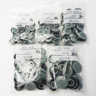 [145個入]緑色系のプラスチックボタン まとめてお得な5種類詰め合わせ/15・18・20・23・25mm/4穴/ジャケットやスーツなどに最適