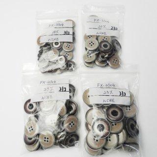 [116個入]ワイン色系のプラスチックボタン まとめてお得な4種類詰め合わせ/18・20・23・25mm/4穴/ジャケットやスーツなどに最適