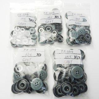 [144個入]グレー色系のプラスチックボタン まとめてお得な5種類詰め合わせ/15・18・20・23・25mm/4穴/ジャケットやスーツなどに最適