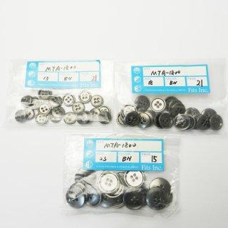 [57個入]ブラックニッケルのメタルかぶせボタン まとめてお得な3種類詰め合わせ/15・18・23mm/4穴/ジャケットやスーツなどに最適