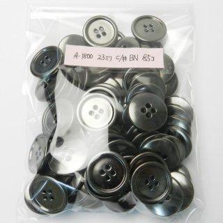 [85個入]ブラックニッケルのメタルかぶせボタン まとめてお得な85個!/23mm/4穴/ジャケットやスーツなどに最適