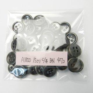 [47個入]ブラックニッケルのメタルかぶせボタン まとめてお得な47個!/15mm/4穴/ジャケットやスーツなどに最適