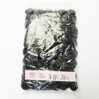 [200個入]黒色プラスチックボタン まとめてお得な200個セット/15mm/4穴/ジャケット袖口・カーディガンに最適