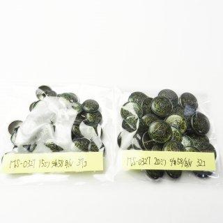 [69個入]メタルの緑色系エンブレムボタン まとめてお得な2サイズ詰め合わせ/15・20mm/足つき/ジャケットや手作り雑貨などに最適