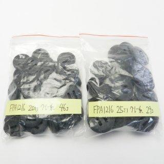 [75個入]ナット調のグレー系パラシュートボタン お得な2サイズ詰め合わせ/20・25mm/2穴/ミリタリー調ジャケットやコートに最適