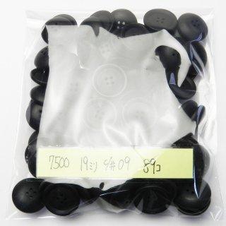 [89個入]黒色系ナットボタン まとめてお得な89個セット/19mm/4穴/カーディガンなどに最適