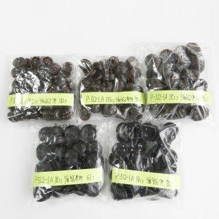 [427個入]ナット調こげ茶色系ボタン まとめてお得な5種類詰め合わせ/13.5・18mm/4穴/カーディガンなどに最適