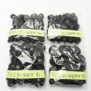 [389個入]黒色系プラスチックボタン まとめてお得な4種類詰め合わせ/13.5・18mm/4穴/カーディガンなどに最適