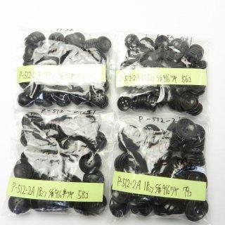 [312個入]ナット調こげ茶色系ボタン まとめてお得な5種類詰め合わせ/13.5・18mm/4穴/カーディガンなどに最適