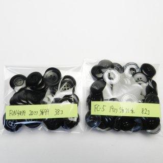 [120個入]貝調組み合わせボタンとグレー系貝調ボタン まとめてお得な2種類セット!/19・20mm/4穴/ジャケットやコートに最適